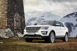 Ford sales up by 24% in September 2017  in Russia