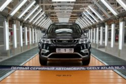 BelGee has opened a new Geely plant in Belarus to supply the Russian market