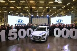 Russian plant of Hyundai Motor has manufactured its 1,5 millionth vehicle