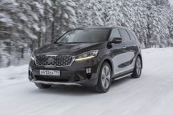 KIA sales have increased by 44% in February in Russia