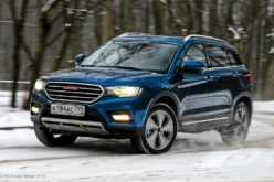 Chinese Haval has completed the construction of a car factory in Russia