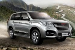 The first Haval will roll off the production line at Great Wall Motor plant in Russia