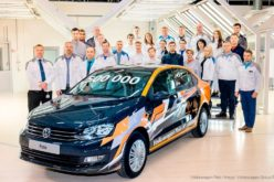 500,000th Volkswagen Polo has been manufactured in Russia