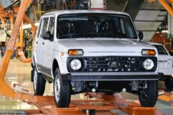 Avtovaz has asked government permission to resume operations