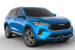 The first crossover has been assembled at Haval car factory in Russia