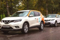 Moscow carsharing fleet has exceeded 16,000 vehicles