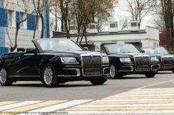 New photos of the SUV Aurus Komendant have been released