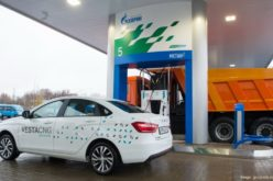 The government will stimulate the development of the gas fuel market