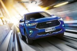Haval will build a new engine plant in Tula region