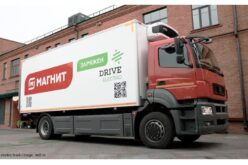 Drive Electro has handed over the first electric truck for testing