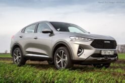 Haval has started the construction of an engine factory in Russia