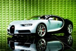 Bugatti Chiron has been put on the Russian market for 225 million rubles