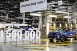 1,500,000th automobile has been manufactured at the Moscow plant of Renault