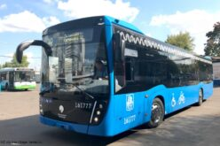 KAMAZ has supplied more than 500 NEFAZ buses to Moscow