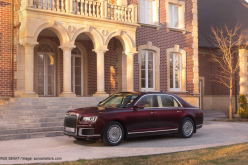 All 2021 Aurus luxury cars have been distributed to customers